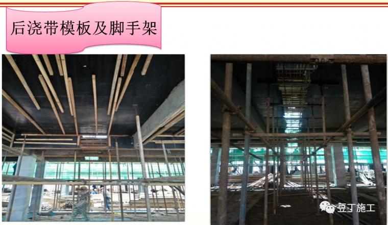 120套建筑分部分项工程施工方案合集_51