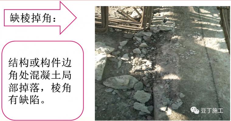 120套建筑分部分项工程施工方案合集_25