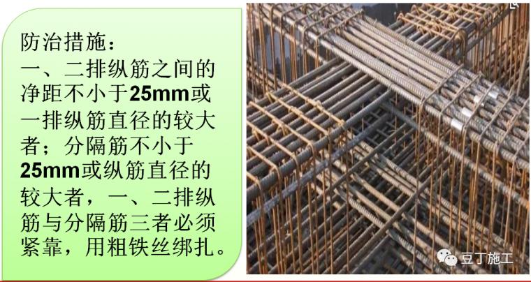 120套建筑分部分项工程施工方案合集_34