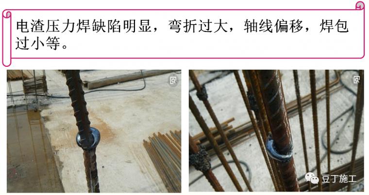 120套建筑分部分项工程施工方案合集_37