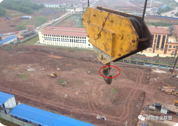 塔吊、施工电梯典型隐患照片分析_7