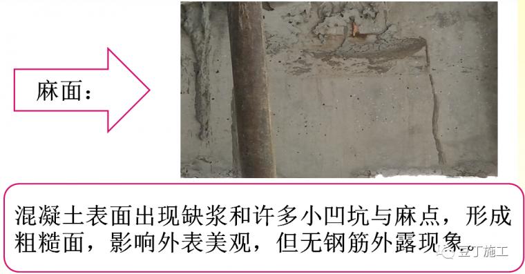120套建筑分部分项工程施工方案合集_8