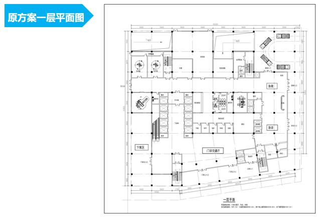 装配式建筑方案培训讲义PPT图文并茂-装配式建筑方案培训讲义1