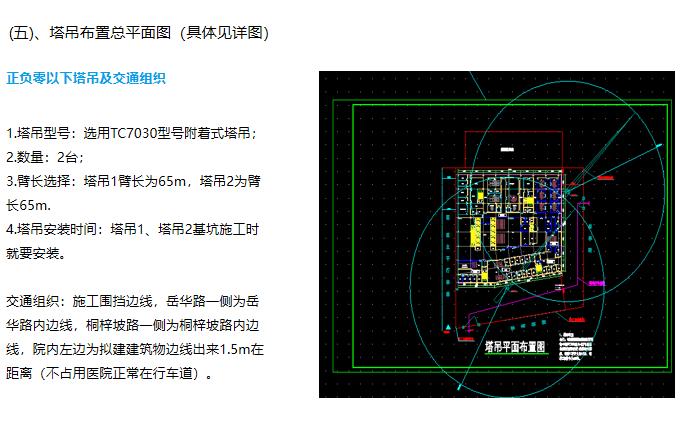 装配式建筑方案培训讲义PPT图文并茂-装配式建筑方案培训讲义6