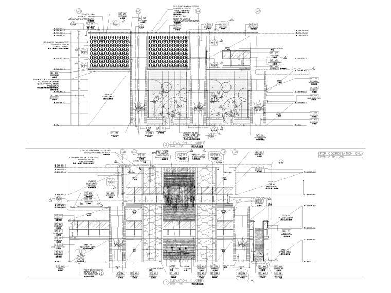 [广州]粤海喜来登酒店室内装修全套施工图-酒店大堂立面图2