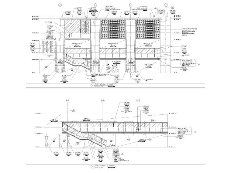 [广州]粤海喜来登酒店室内装修全套施工图-酒店大堂立面图3