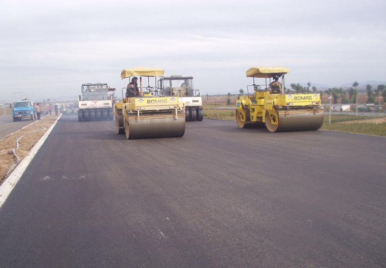 预制混泥土路面资料下载-沥青混凝土路面维修工程施工课件