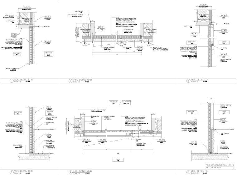 [广州]粤海喜来登酒店室内装修全套施工图-一层与二层公共大堂节点详图