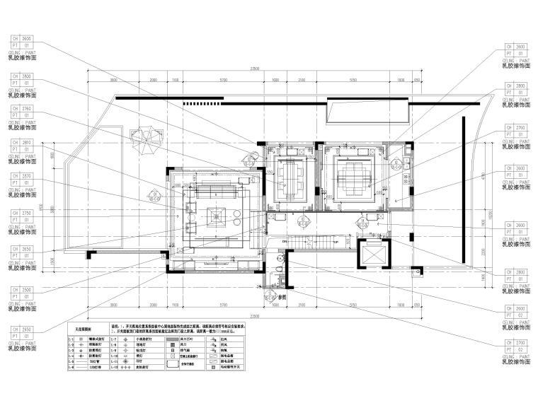 [深圳]长岭京基新中式二层别墅装修施工图-一层天花布置图