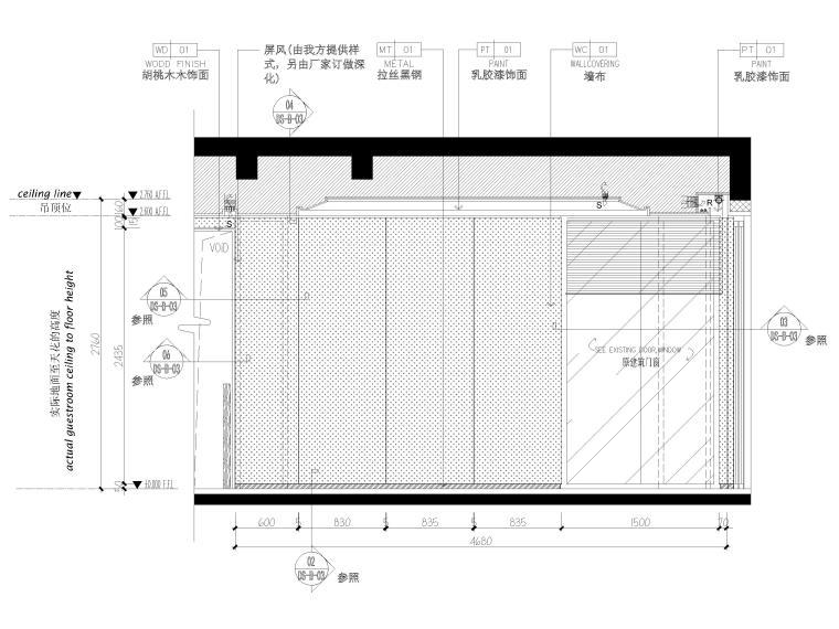 [深圳]长岭京基新中式二层别墅装修施工图-茶室立面图