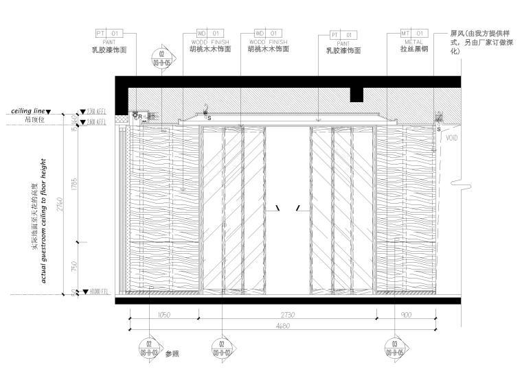 [深圳]长岭京基新中式二层别墅装修施工图-餐厅立面图