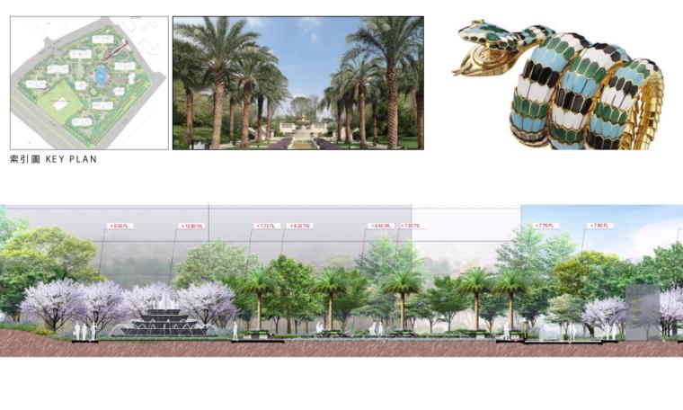 [江苏]杭州高档现代风居住区景观深化设计-局部剖面图