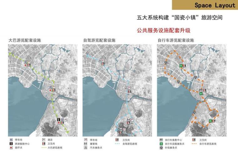 [广东]现代风格产业园区建筑规划设计-公共服务设施配套升级