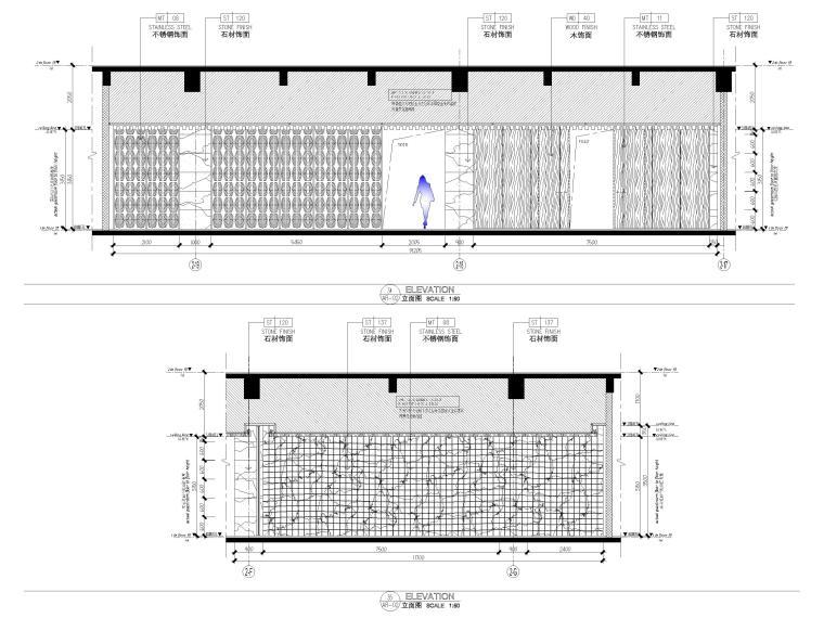 [上海]铂尔曼五星级酒店室内装修部分施工图-二层公区立面图