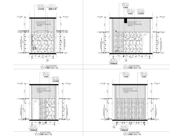 [上海]铂尔曼五星级酒店室内装修部分施工图-二层卫生间立面图