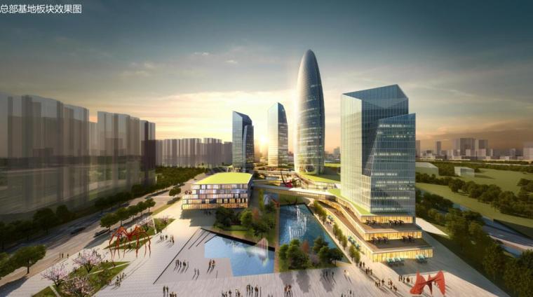 [贵州]现代风数字物流产业园建筑概念规划-总部基地板块效果图
