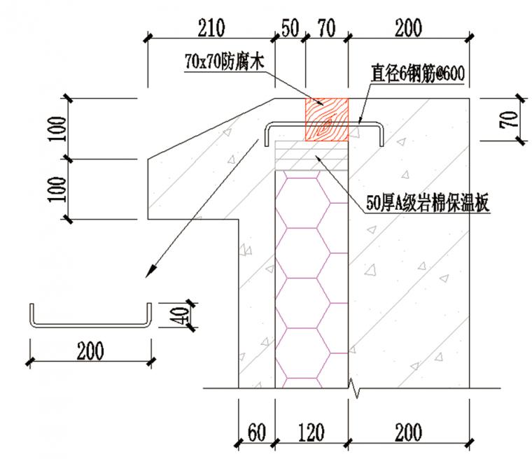 装配式与被动房能融合吗?看看这个示范工程_13