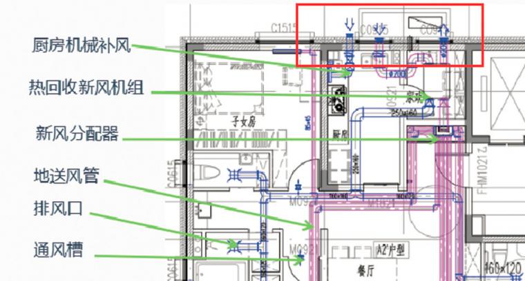 装配式与被动房能融合吗?看看这个示范工程_24