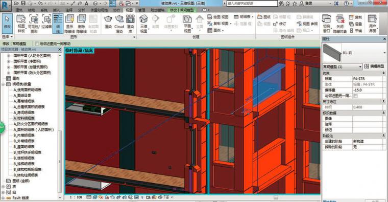 装配式与被动房能融合吗?看看这个示范工程_32