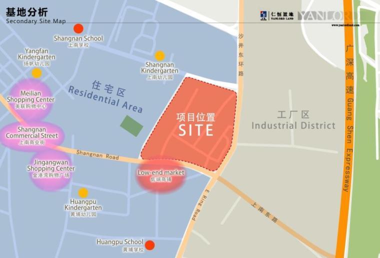 [广东]知名企业现代风格商业办公建筑方案-基地分析