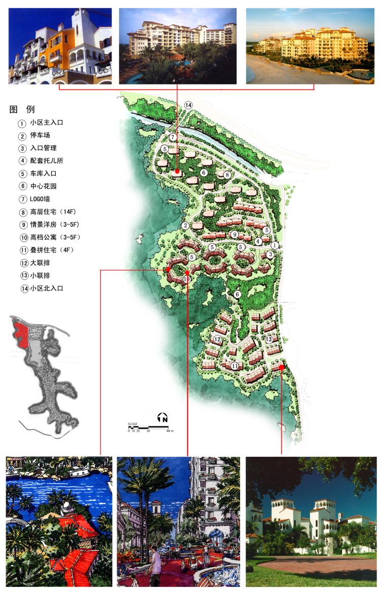 [辽宁]沈阳综合社区景观设计方案-6A区平面图