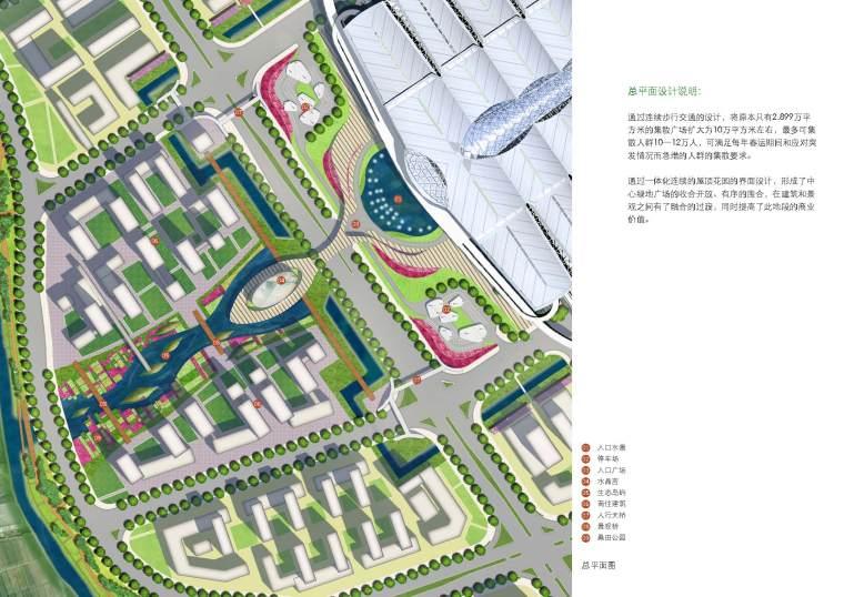[广东]广州区域交通枢纽景观设计方案-6平面图
