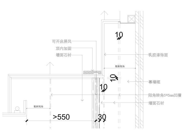 40套墙面,地面,天花,拼接等收口节点详图-石材与幕墙顶上收口详图