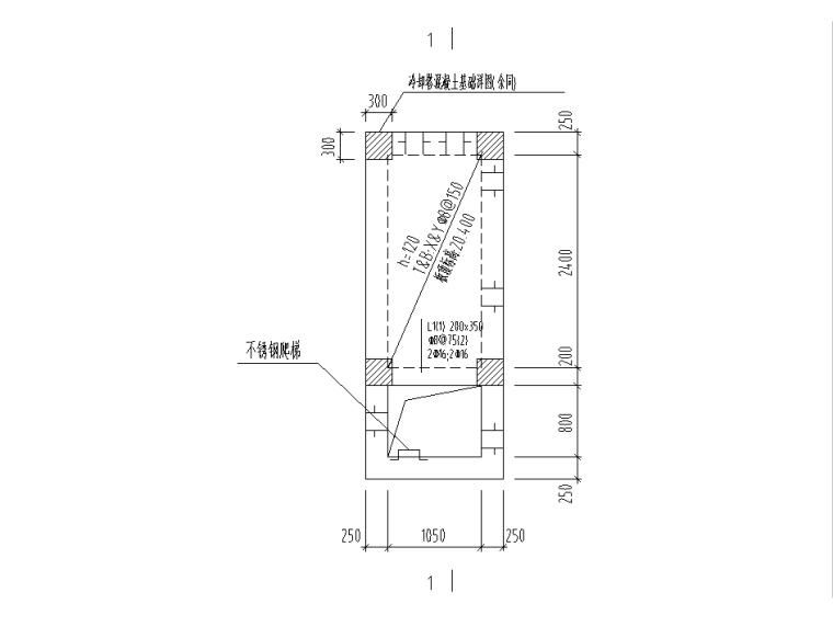 [肇庆]电容基地一期全套结构施工图2020-循环水冷却设备水池顶板结构布置图