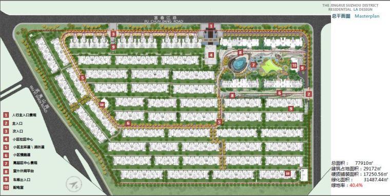 [江苏]苏州现代风格居住区景观设计方案-总平面图