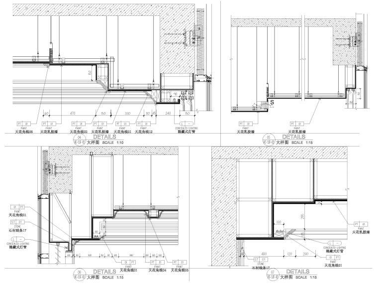 [辽宁]大连三层欧式公馆室内装修设计施工图-一层天花节点大样详图
