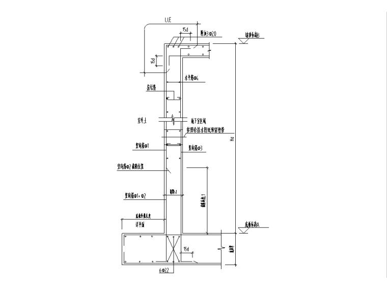 [肇庆]电容基地一期全套结构施工图2020-地下室侧墙剖面