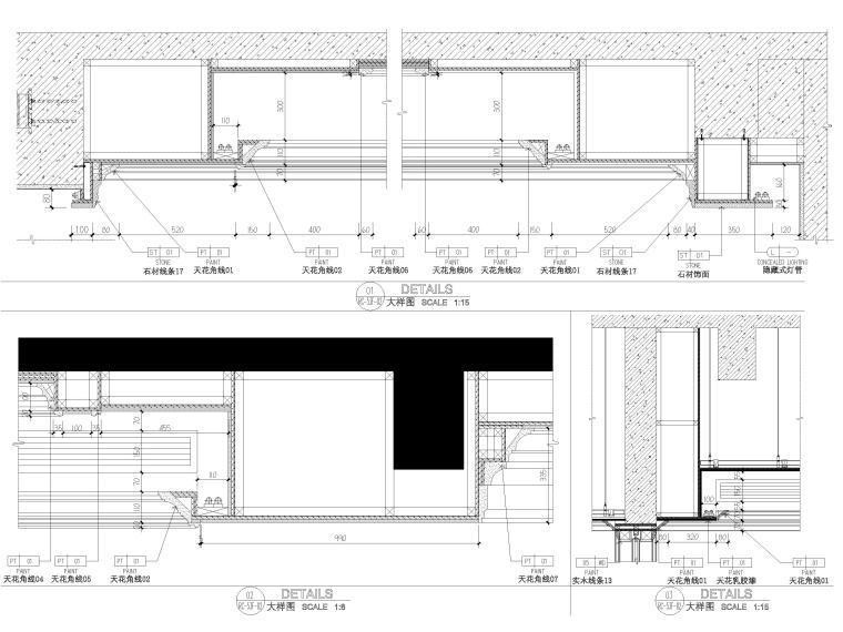 [辽宁]大连三层欧式公馆室内装修设计施工图-一层天花节点大样详图2