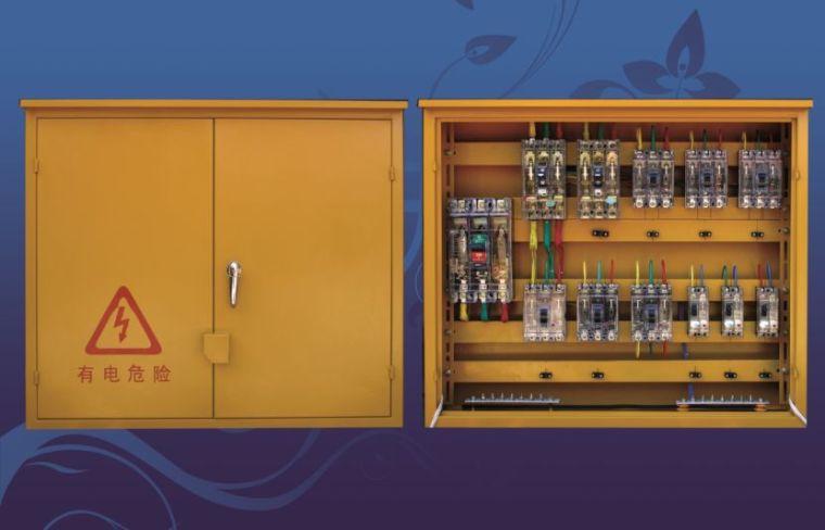 详细:三级配电二级漏保、一机一闸一漏一箱_10