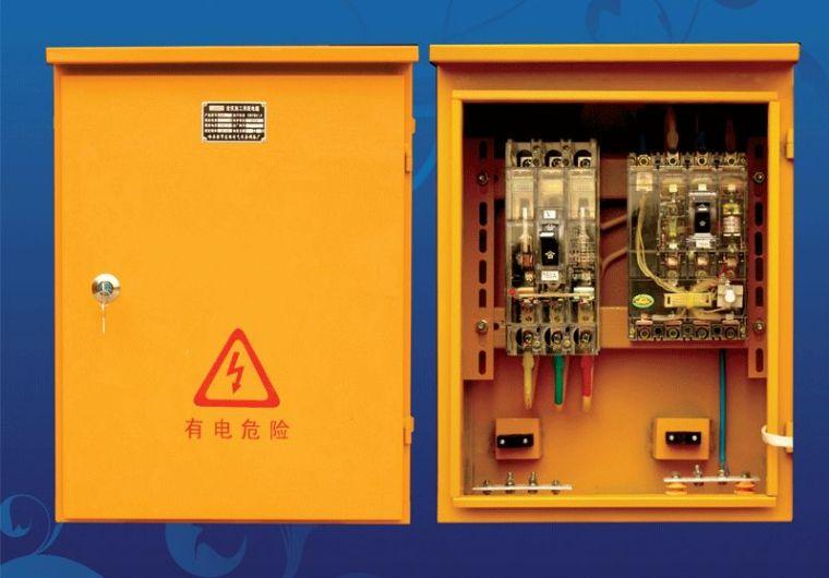 详细:三级配电二级漏保、一机一闸一漏一箱_17