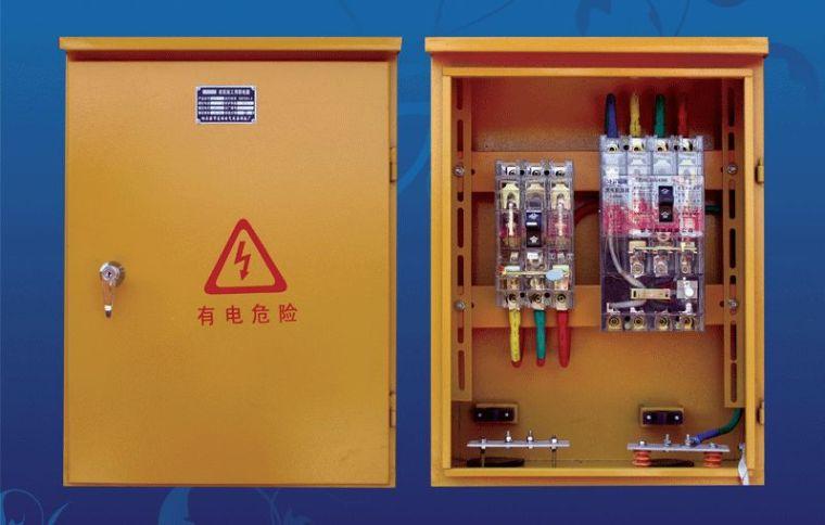 详细:三级配电二级漏保、一机一闸一漏一箱_15