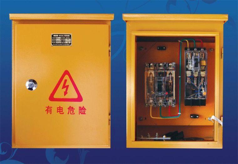 详细:三级配电二级漏保、一机一闸一漏一箱_19