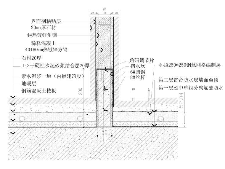 40套墙面,地面,天花,拼接等收口节点详图-卫生间淋浴间钢架墙节点