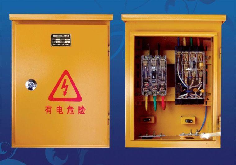 详细:三级配电二级漏保、一机一闸一漏一箱_22