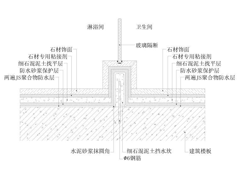 墙面,吊顶,地坪,门表,卫浴节点大样详图图集-卫生间淋浴房挡水槛地坪节点图