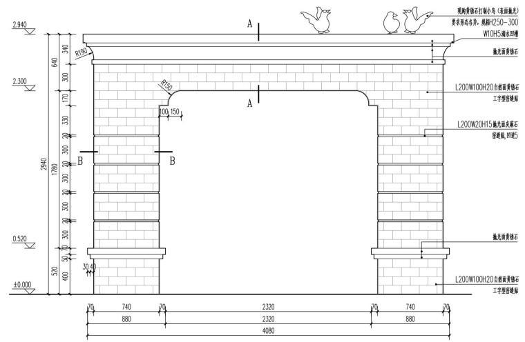 知名企业钢筋混泥土-景墙详图设计 (1)