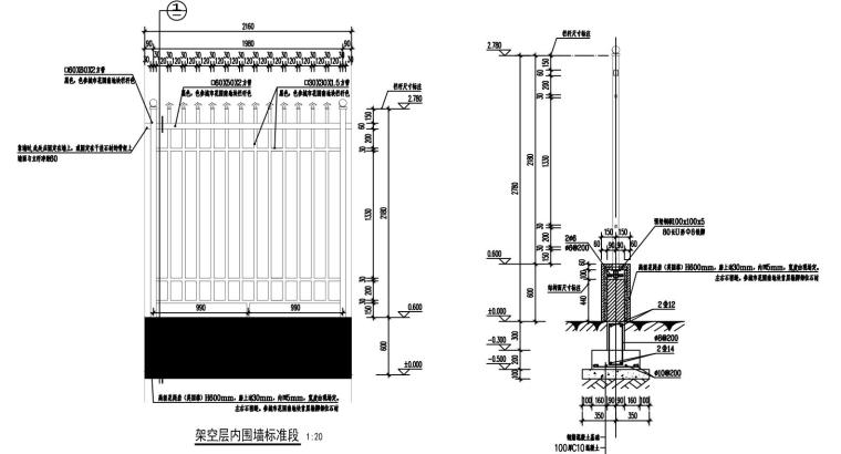 知名企业城市花园围墙详图设计 (4)