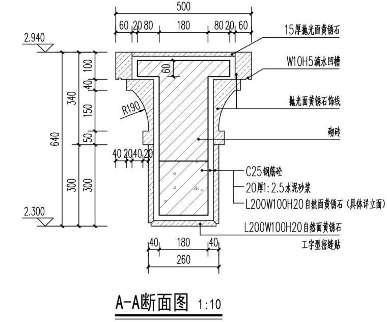 知名企业钢筋混泥土-景墙详图设计 (4)