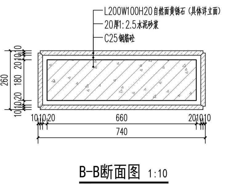 知名企业钢筋混泥土-景墙详图设计 (5)