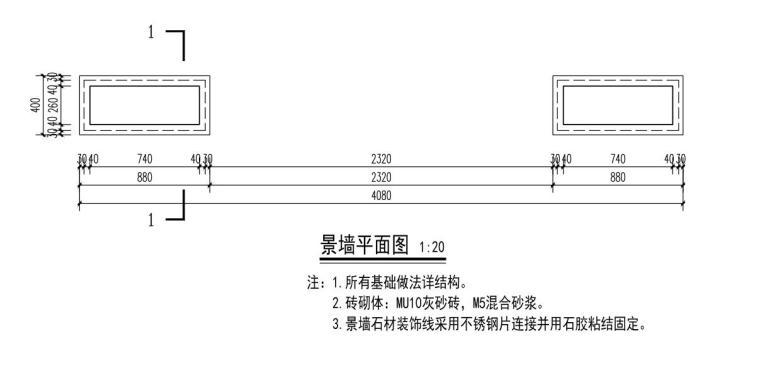 知名企业钢筋混泥土-景墙详图设计 (3)