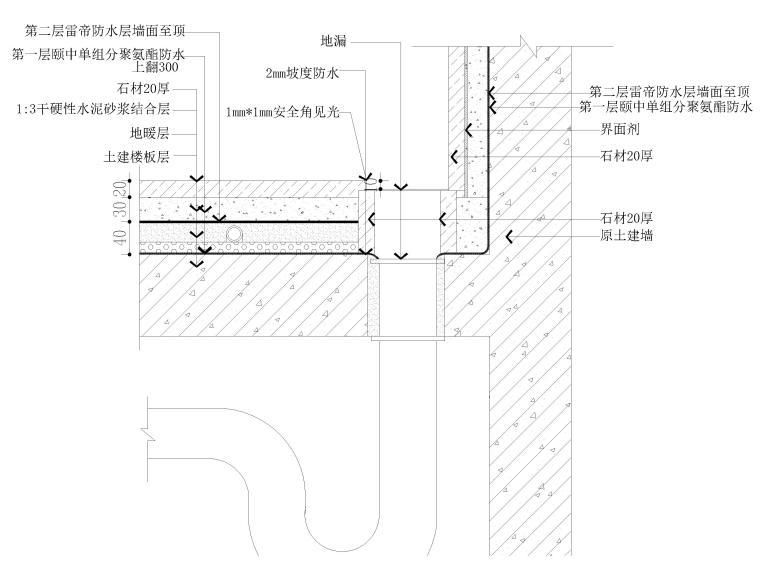 40套墙面,地面,天花,拼接等收口节点详图-淋浴间地漏防水节点