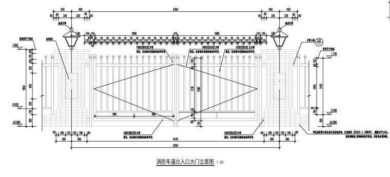 知名企业城市花园围墙详图设计 (6)