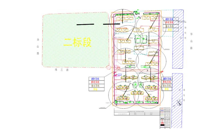 17层剪力墙结构住宅楼项目施工组织设计-05 总平面布置图