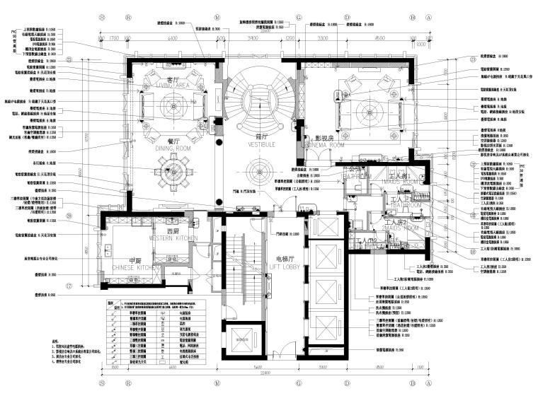 [辽宁]大连三层欧式公馆室内装修设计施工图-一层机电平面布置图