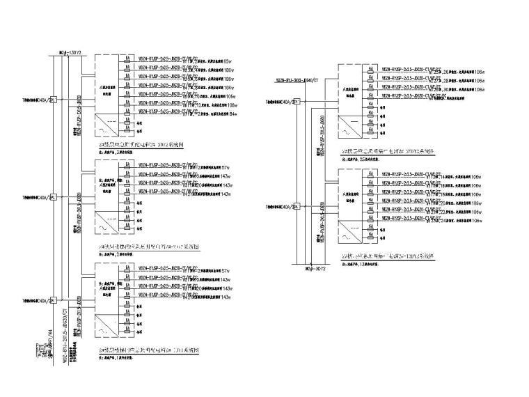 [一键下载]六套2020年最新住宅建筑电气图纸-[广东]知名集团高层住宅楼电气施工图2020.7-5配电系统图
