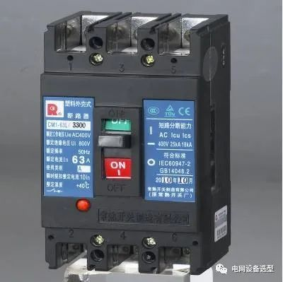 教你如何选配电系统各级断路器!_3